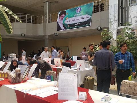 جشنوارهی منطقهای اختراعات و ابتکارات رویش البرز