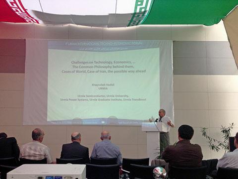 نخستین هماندیشی بینالمللی فناوری-اقتصادی اورمیا