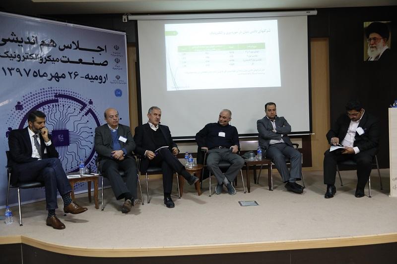 اجلاس هماندیشی صنعت میکروالکترونیک کشور